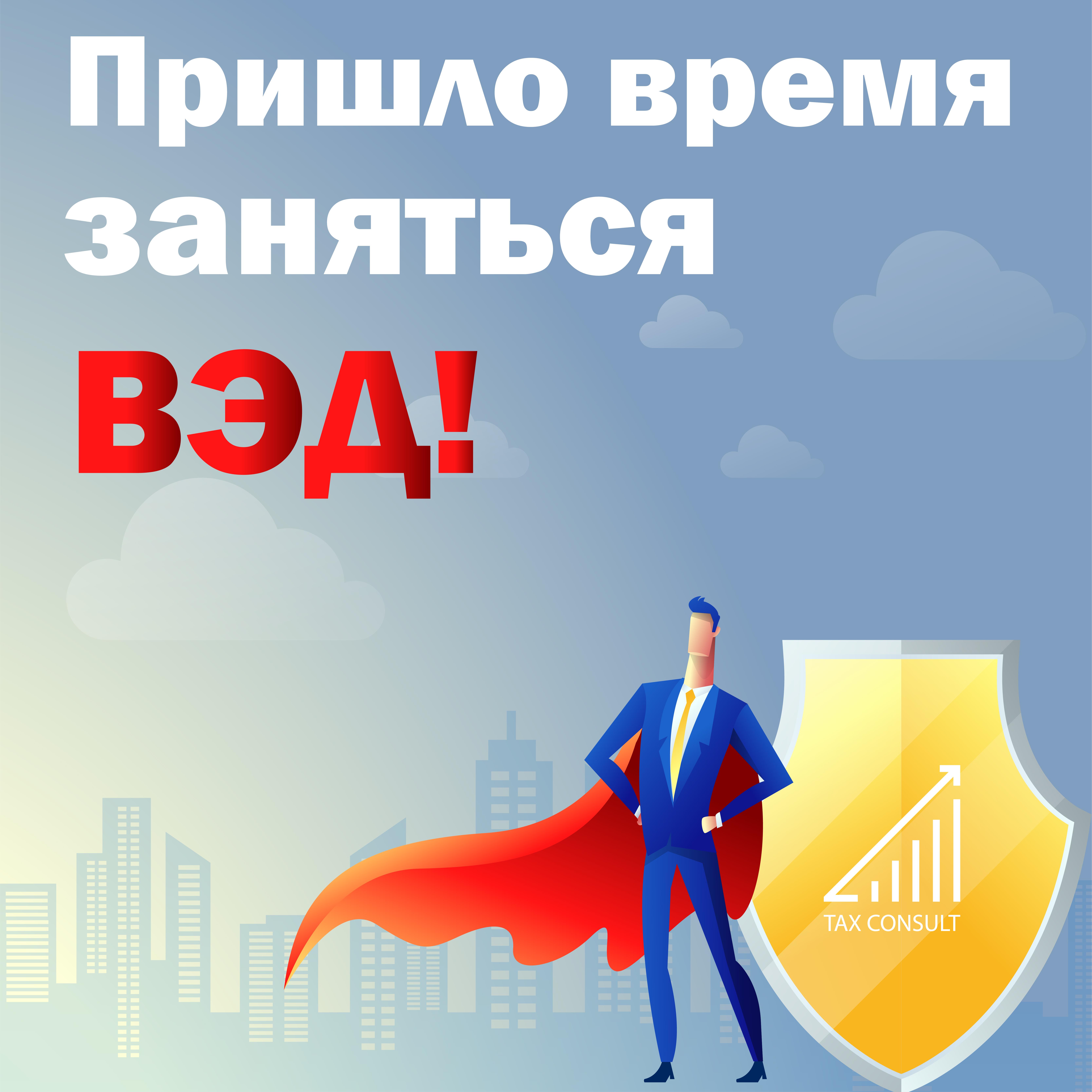 Супергерой 3 01