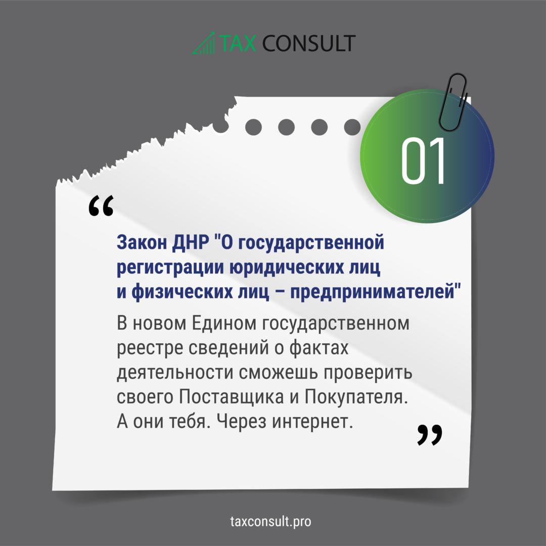 02 Инфографика, слайд 1