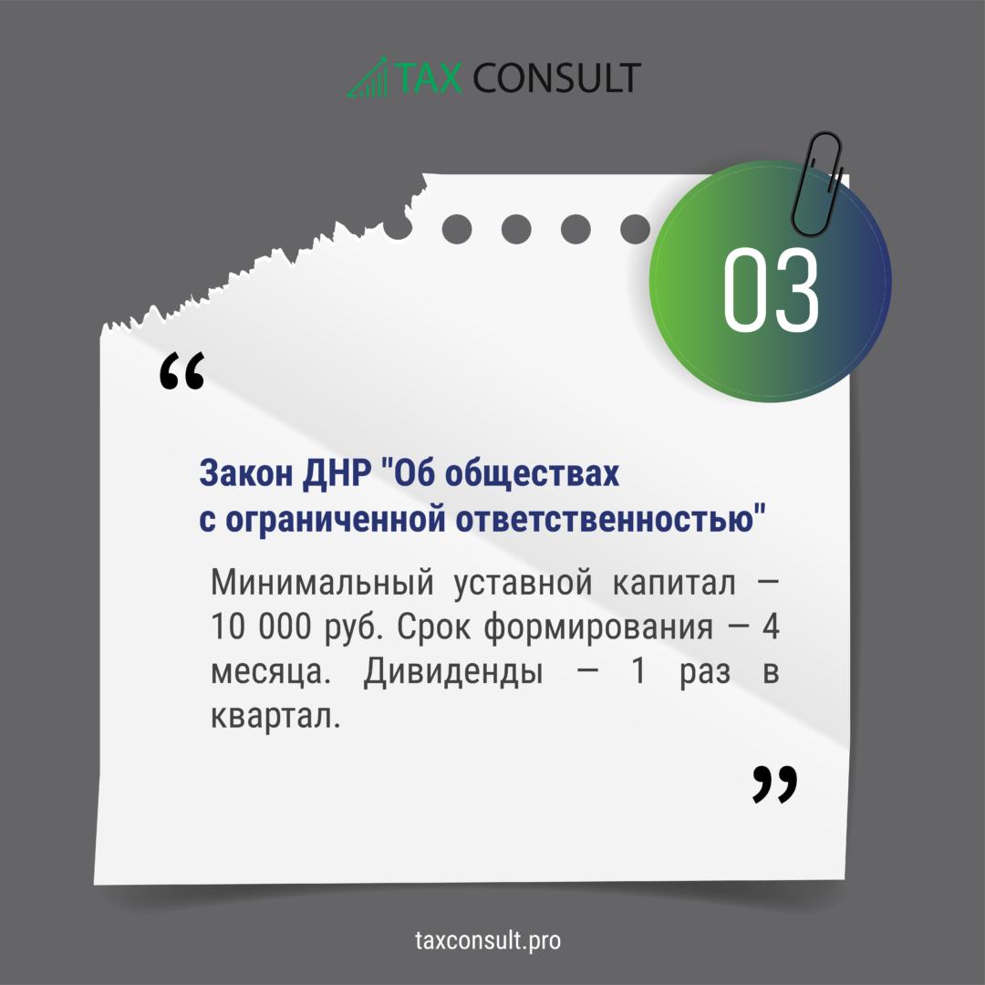 04 Инфографика, слайд 3